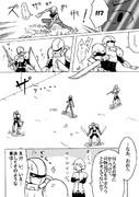 戦闘ヒロイン娘 7