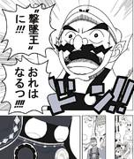 撃墜王におれはなるっ!!!!(スマブラ最新作発表記念(今更))