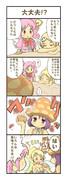 gdgd妖精sの四コマ