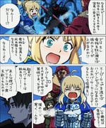 【Fate/Zero】過去と未来の記憶がそなわり腹ぺこに見える