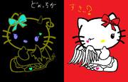 キティ ~こあくまVSえんじぇる~