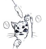 妖怪 6つ目猫‐むつめねこ‐ パート3