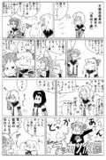 『ユルユリでDE-O!だゾ』
