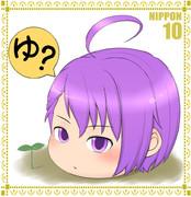 ゆ切手(ラキドジュリオ編)