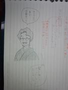 ノートにネタで描いたw