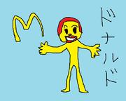 マクドナルドですね