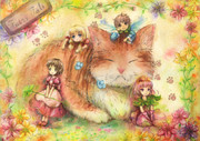 猫と妖精さんたち