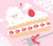 羊とケーキ