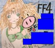 FF4 ローザ