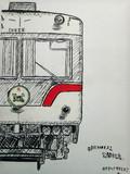 RAILWAYS2全国公開記念