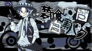 イメージ画【夢喰い白黒バク】