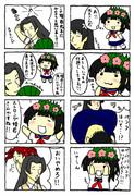 にょろ~ん☆ういはりゅさん4
