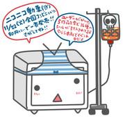 ニコニコ動菓(弐)
