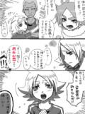 【手ブロ】染吹←アツヤ