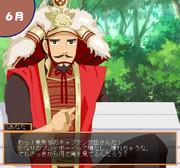 戦国恋愛ゲーム【題名未定】5
