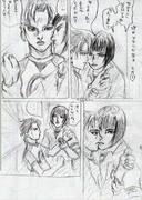 ヒカルの奇妙な囲碁1