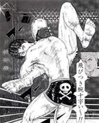 電脳格闘技界 004