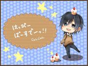 福山潤さんお誕生日おめでとうございます!