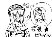 探偵★ぱちゅりぃ