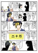 アイマス漫画35