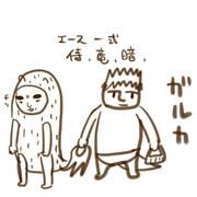 【FF11】 ガルカ