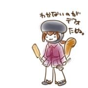 【FF11】 めいにゃん