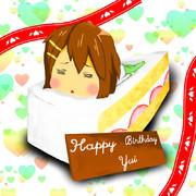 唯ちゃんお誕生日おめでとう!