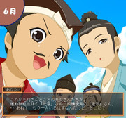 戦国恋愛ゲーム【題名未定】8