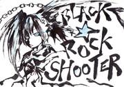 筆の力「ブラックロックシューター」