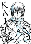 筆の力だヨー。「KAITO」