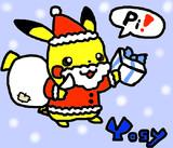 Merry-Xmas!!
