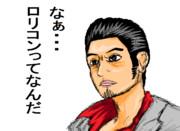 東城会四代目桐生一馬だァ!!