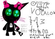 VOCALOID3 初音クロ(crypton Vocaloid)