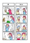 魔法少女まどか☆マギカ 4コマ