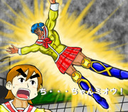 日常の拳「ち・・・ちゃんミオウ!」