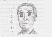 一万円の人