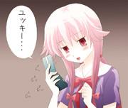 AM3:00の由乃さん