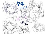 P4落書き