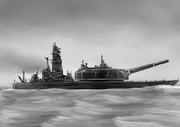 超巨砲戦艦