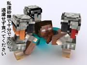 【Minecraft】メイドさん?の逆襲