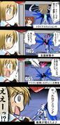 安中さんとガンダムEXTREME VS