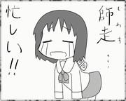 東雲なの (らくがき)