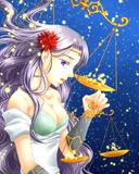 女神と天秤