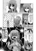冬コミ新刊マンガサンプル 3P