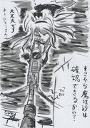 メタルギア魔理沙(後方支援)