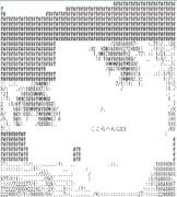 メモ帳でキャラクター(AA)を制作する part5