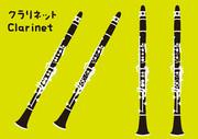 【背景素材207】クラリネット1