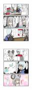 【ナズ霖】スライム肉まん漫画