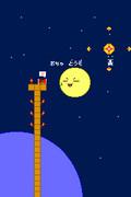 「コメントに」真正面に見える月の正体「答えてみた」