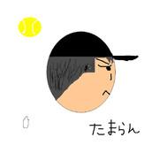 お米な真田